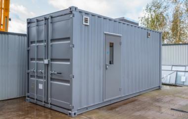 Grey singular container